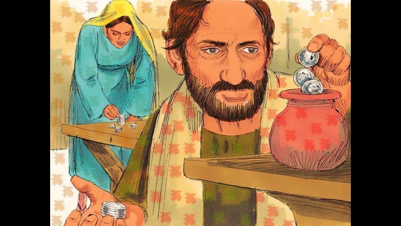 Ananias and Sapphira Bible story. My gift onto God and