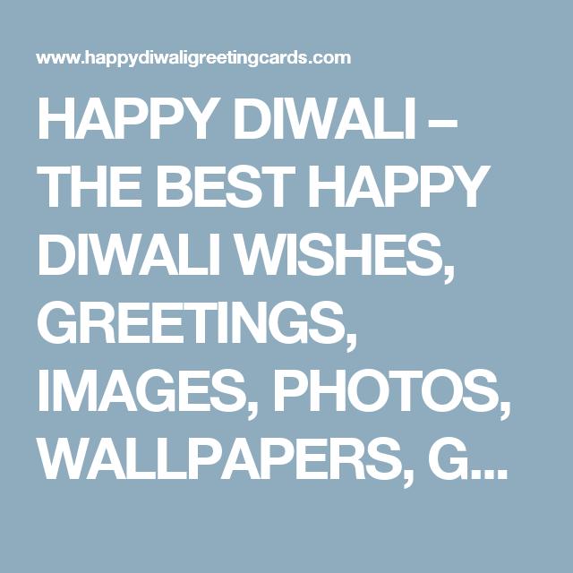 Happy diwali the best happy diwali wishes greetings images happy diwali the best happy diwali wishes greetings images photos wallpapers m4hsunfo