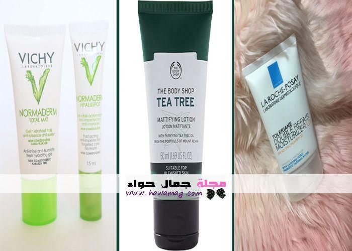 أفضل 3 كريمات ترطيب طبية للبشرة الدهنية The Body Shop Shampoo Bottle Lotion