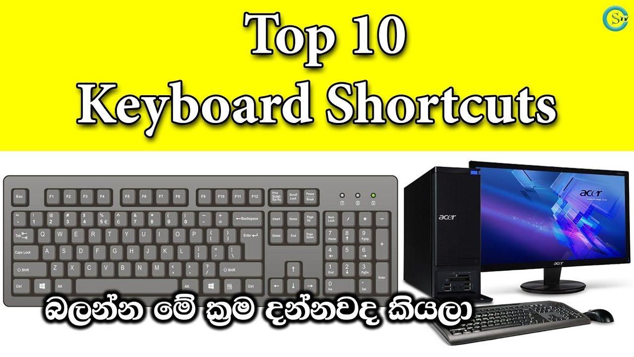 Top 10 Keyboard Shortcuts in Sinhala   Shanethya TV