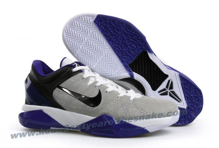 9bb35c68f38 Cheap Nike Zoom Kobe 7(VII) NBA Shoes Grey Black Blue