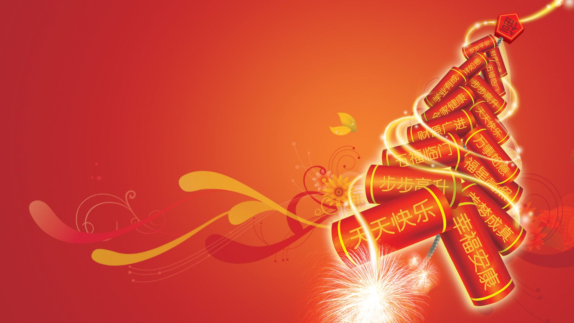 chinese happy new year desktop wallpapers 2017 | chinese new year