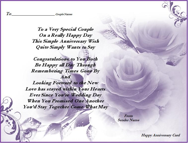 Happy Anniversary Cards  Happy Anniversary Card Download Page