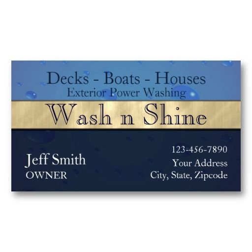 Power Washing Business Card Zazzle Com Cleaning Business Cards
