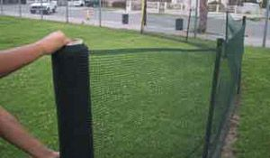 Click To Enlarge Dog Fence Modern Fence Front Yard Fence