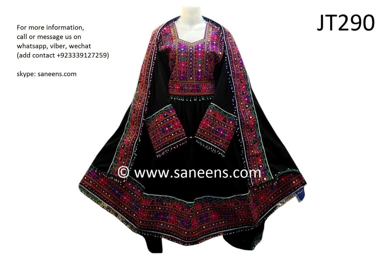 33a1488323 arabic wear afghani dress new style Afghan Clothes, Afghan Dresses, Muslim  Nikah, Muslim