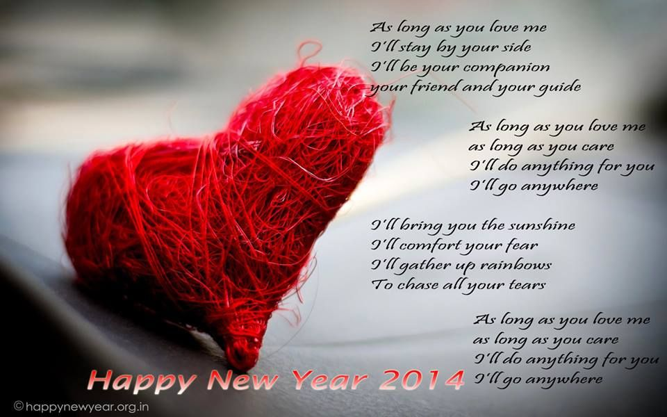 romantic new year greeting cards love cards love greetings erabegincom