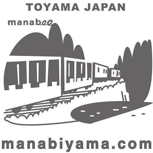 谷側の眺望が絶景過ぎて紅葉の時期は席取り合戦だから、それ以外がいいと思... http://manabiyama.tumblr.com/post/166931879564/谷側の眺望が絶景過ぎて紅葉の時期は席取り合戦だからそれ以外がいいと思う-黒部峡谷鉄道-富山 by http://apple.co/2dnTlwE