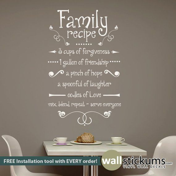 family recipe wall decal vinyl wall art decal quote kitchen decor