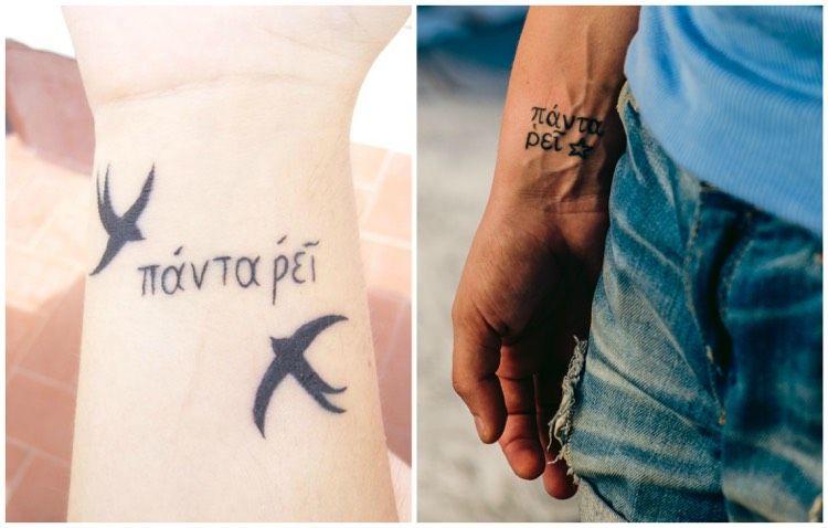 Panta Rhei Tattoo Alles Fliesst Tochter Tattoos Tattoo Spruche Tattoo Spruche Latein