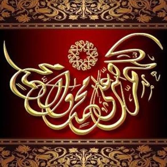 Download Free Ayat Quran 037 Arabic Font Download free Ayat Quran