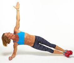 Test out your core with our ultimate plank challenge. These ab sculpting moves will build upon the last each day, leading to new challenges at the end of each week. Get ready to plank with purpose.