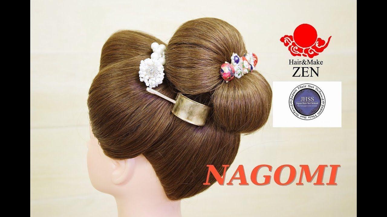 新日本髪の結い方 七五三にも Zenヘアセット120 Japanese Traditional