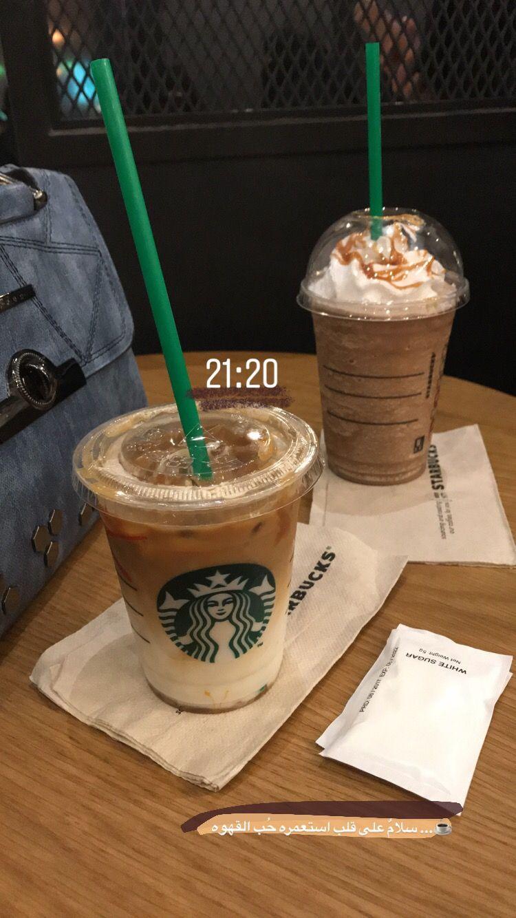 Pin Oleh Leyla Di Starbucks Makanan Ide Makanan Makanan Palsu