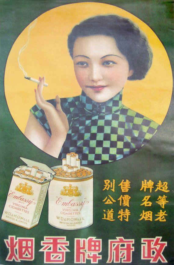 Pin On Vintage Stuff
