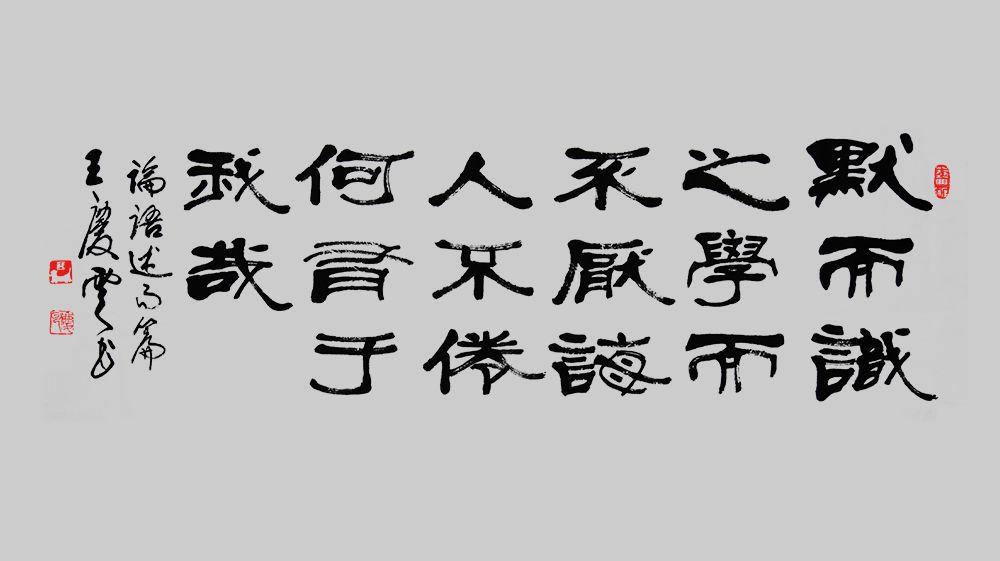 ボード 漢字 書体 のピン