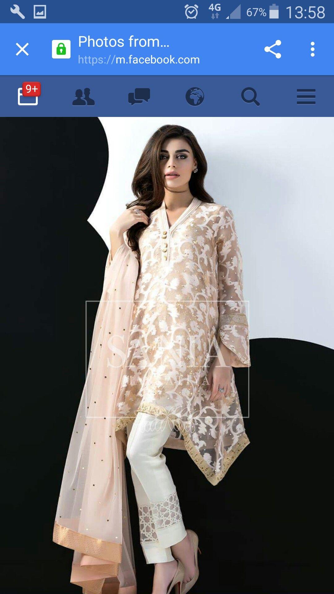 Beautiful Pakistani Short Shirt With Cigarettes Pant Vestidos Pakistanies Vestidos Alta Costura Vestidos De Moda