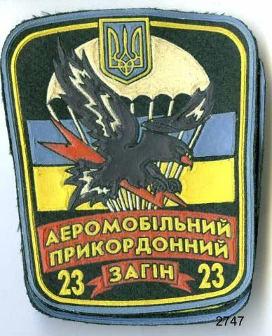 PARACHUTISTES UKRAINE