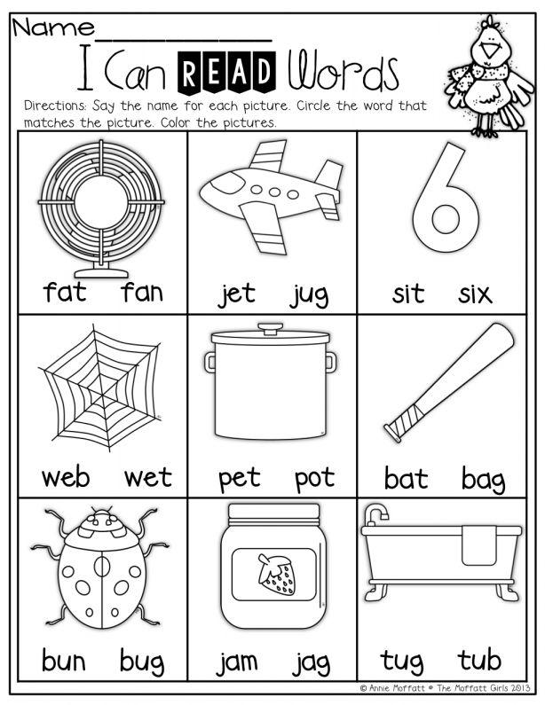 En Worksheets For Kindergarten