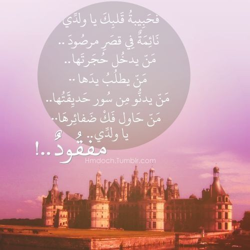 قارئة الفنجان لـ عبدالحليم حافظ Arabic Quotes Arabic Words Me