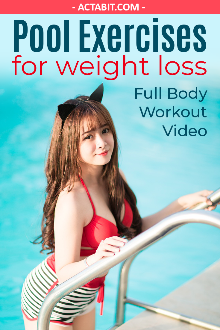 Is the pool for weight loss effective