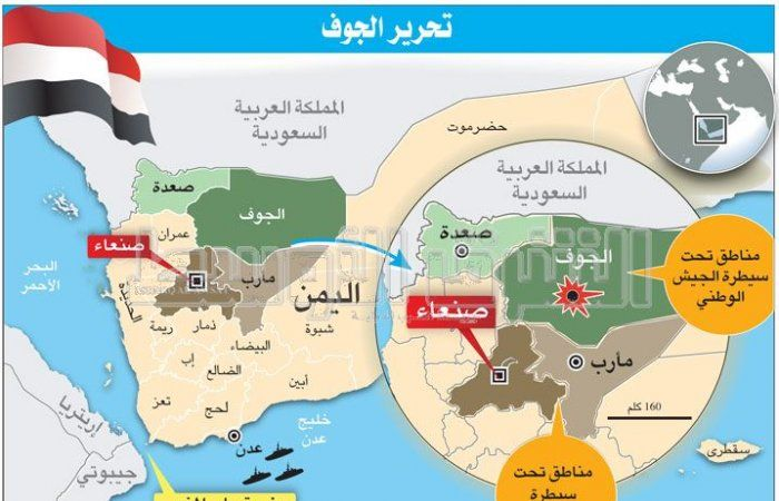 اخبار اليمن Map Map Screenshot