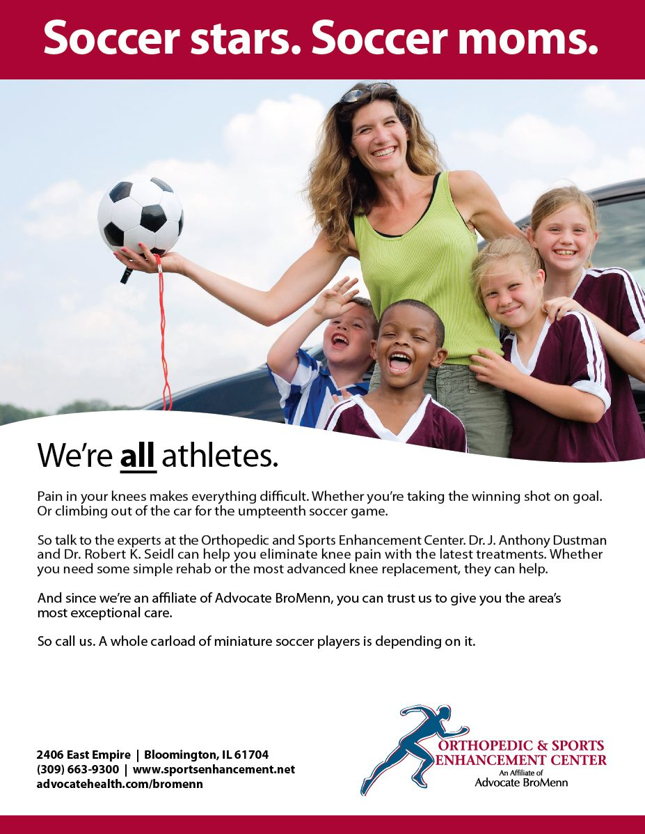 GOLD - 2010 Aster Awards We're All Athletes Campaign | Award