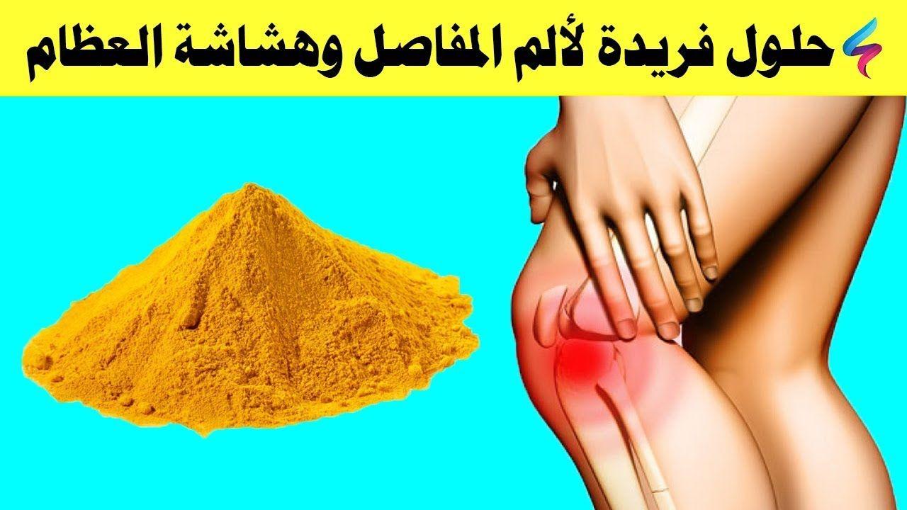 Pin On Dr Mohamed Ka Ed