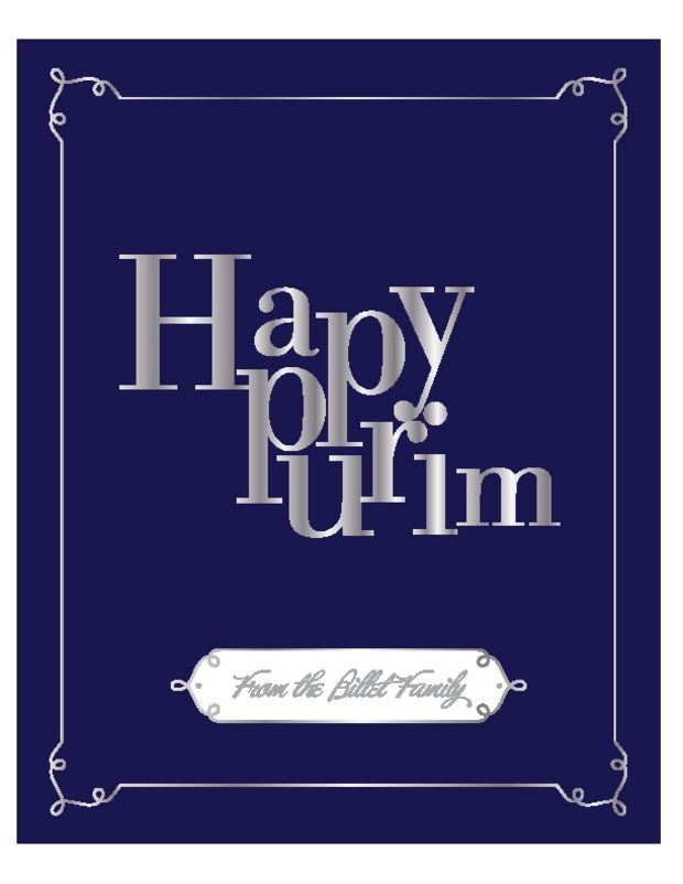 printable purim cards for every style