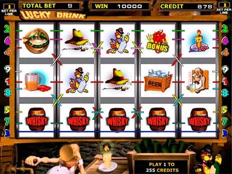 Игровые автоматы lucky drink играть бесплатно игровые автоматы играть бесплатно атроник крейзи фрут