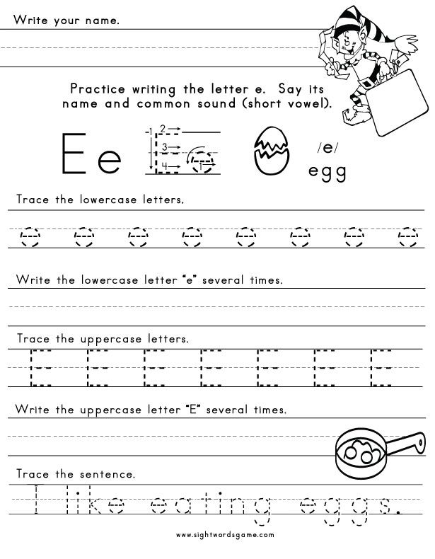 Letter E Worksheet 1 Letters Of The Alphabet Pinterest