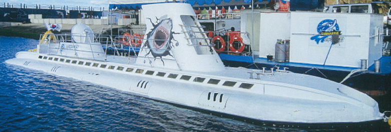 K 50 Tourist Submarine At Support Dock For The Rich