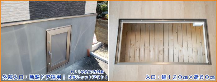 角型床下換気口 排気グリッド 換気レジスター 建材 換気口 クリーンエネルギー
