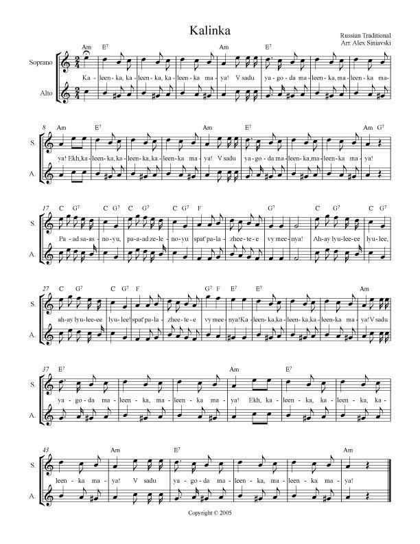 Free Russian Sheet Music Bladmuziek Muziek Teksten