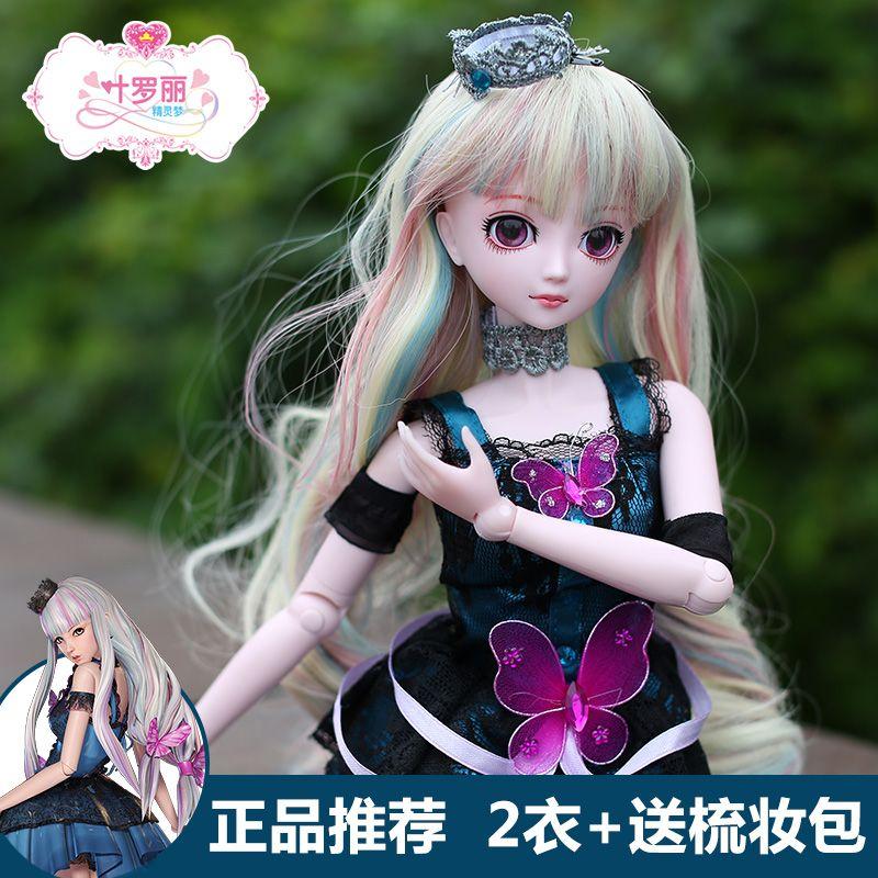 Ye Luo Li 070618ee141e