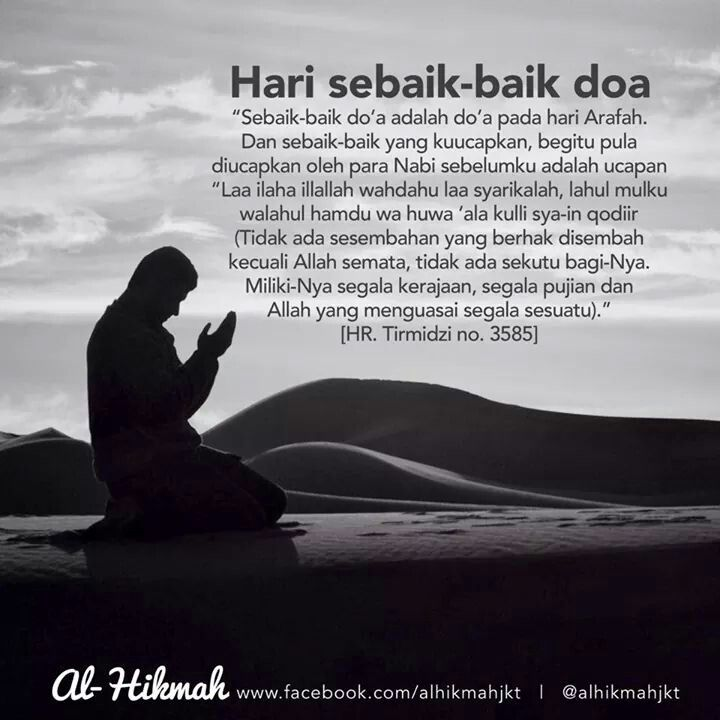 Hari Arafah Hari Sebaik Baik Doa Doa Qur An Motivasi