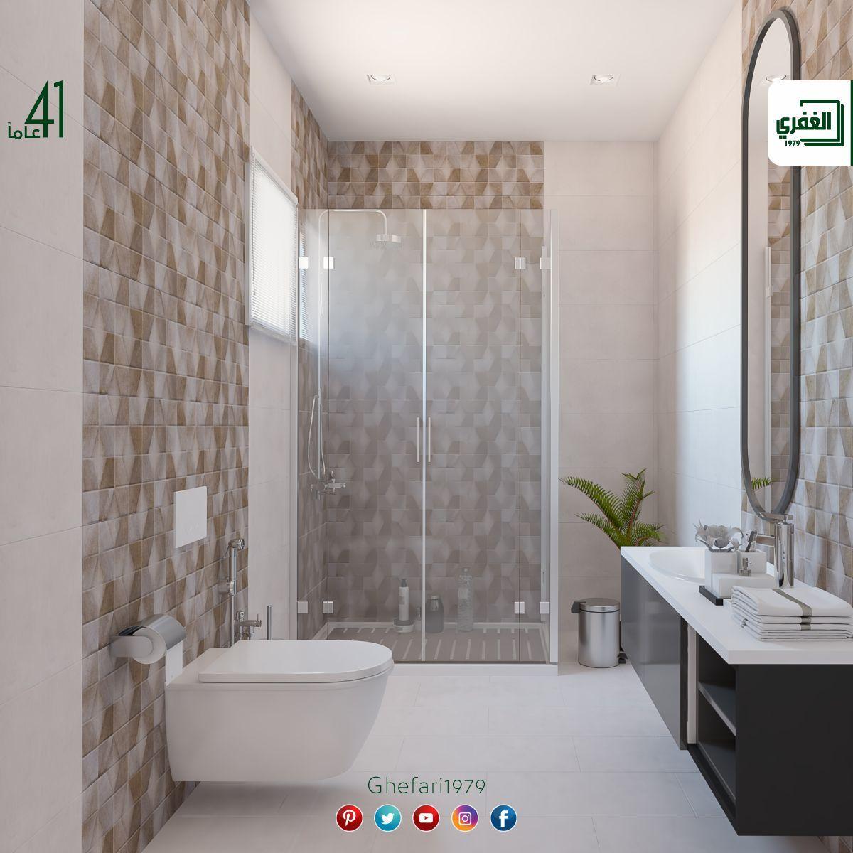 بلاط أسباني للاستخدام داخل الحمامات المطابخ اماكن اخرى للمزيد زورونا على موقع الشركة Https Www Ghefari Com Ar Crest واتس ا House Bathroom House Bathtub