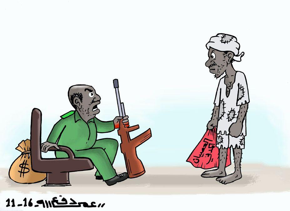 كاركاتير اليوم الموافق 26 نوفمبر 2016 للفنان  عمر دفع الله عن العصيان المدنى فى السودان