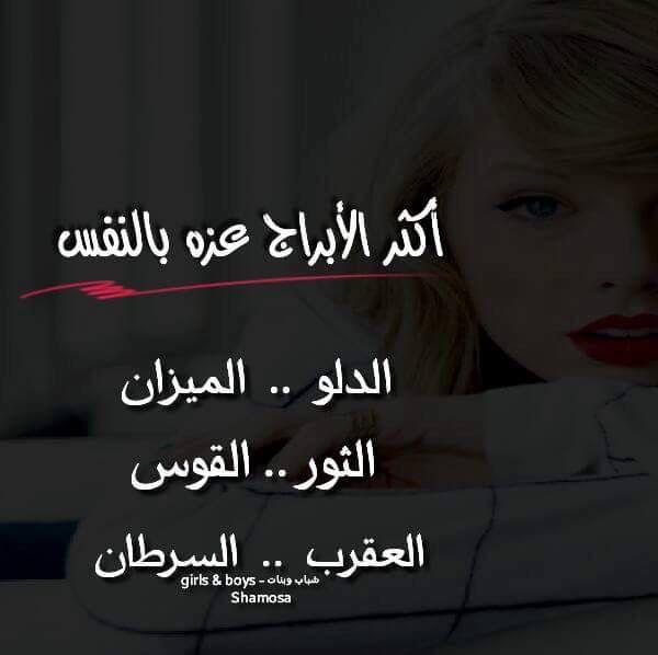 برج الجوزاء اليوم كاملا موقع مصري Gemini Quotes Wisdom