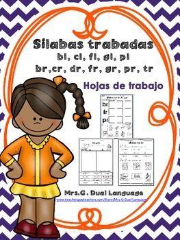 Silabas Trabadas - Hojas de trabajo Spanish Blends   Silabas ...