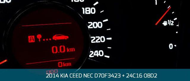 2014 KIA CEED NEC D70F3423 24C16 OBD2 Now with #enigmatool