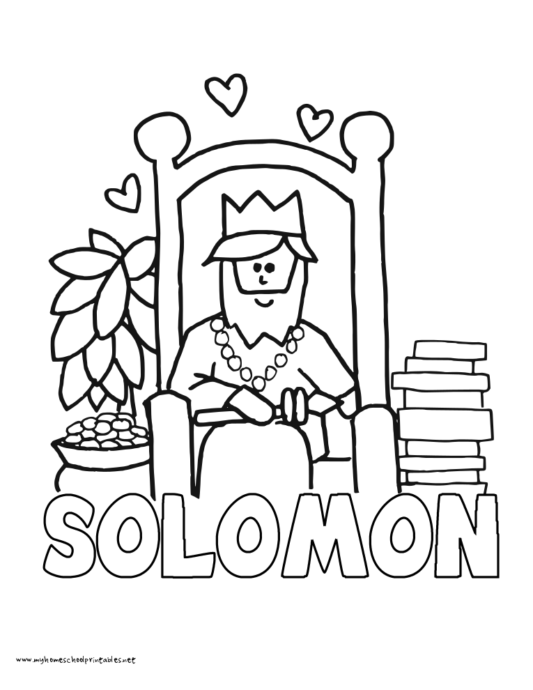 King Solomon Wisdom Coloring Page