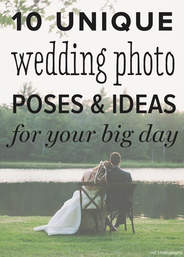10 unique wedding photo poses and ideas for your big day! Pin now, read later.