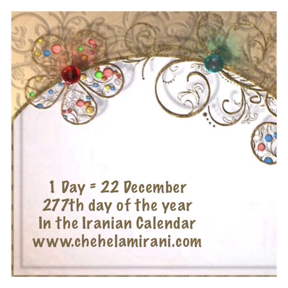 1 Day = 22 December