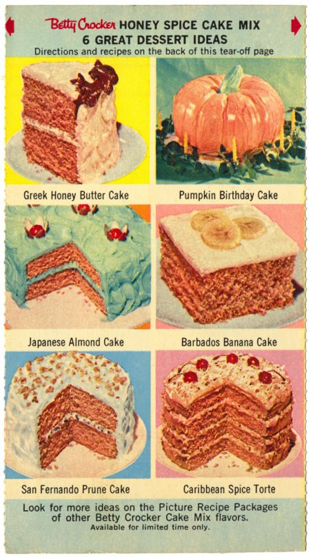 Betty Crocker 6 Desert Ideas C 1958 Greek Honey Butter Cake