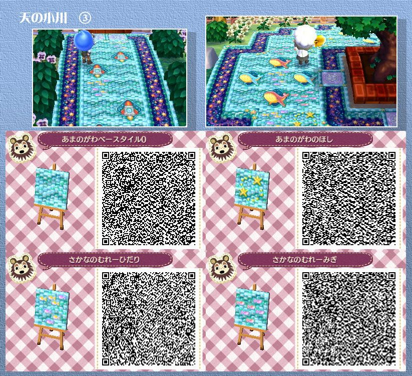 Swimming pool water animal crossing new leaf for Wallpaper happy home designer