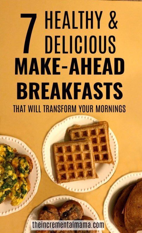 Crazy mornings with no time for a healthy and quick breakfast? These will save the day! These are 7 super yummy AND healthy breakfasts recipes that you can make ahead and eat in the days and weeks to come.
