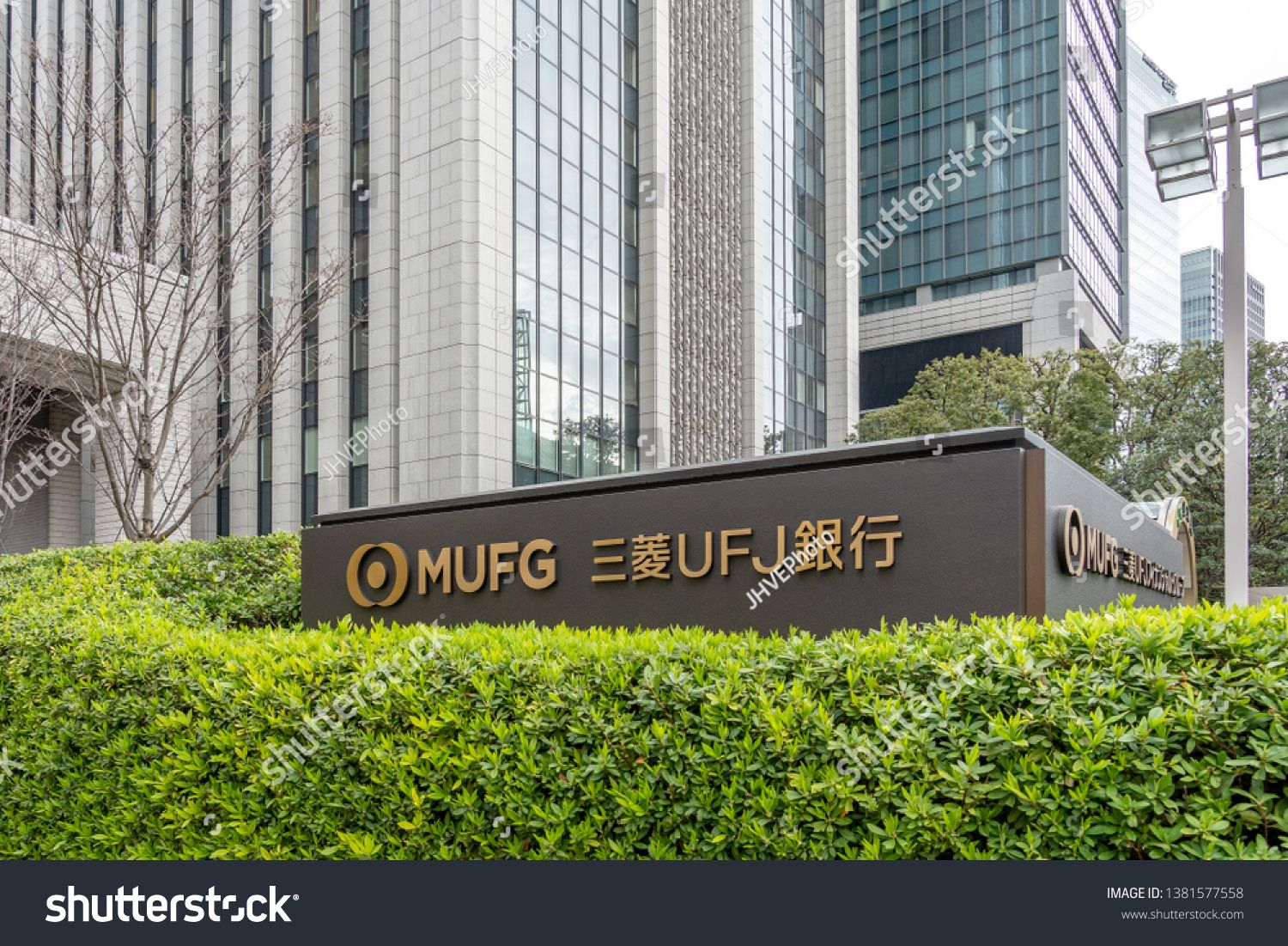 Tokyo Japan March 21 2019 Sign Of Mufg At Head Office In Tokyo Mitsubishi Ufj Financial Group Mufg Is A Japane Tokyo Japan Industrial Photography Tokyo
