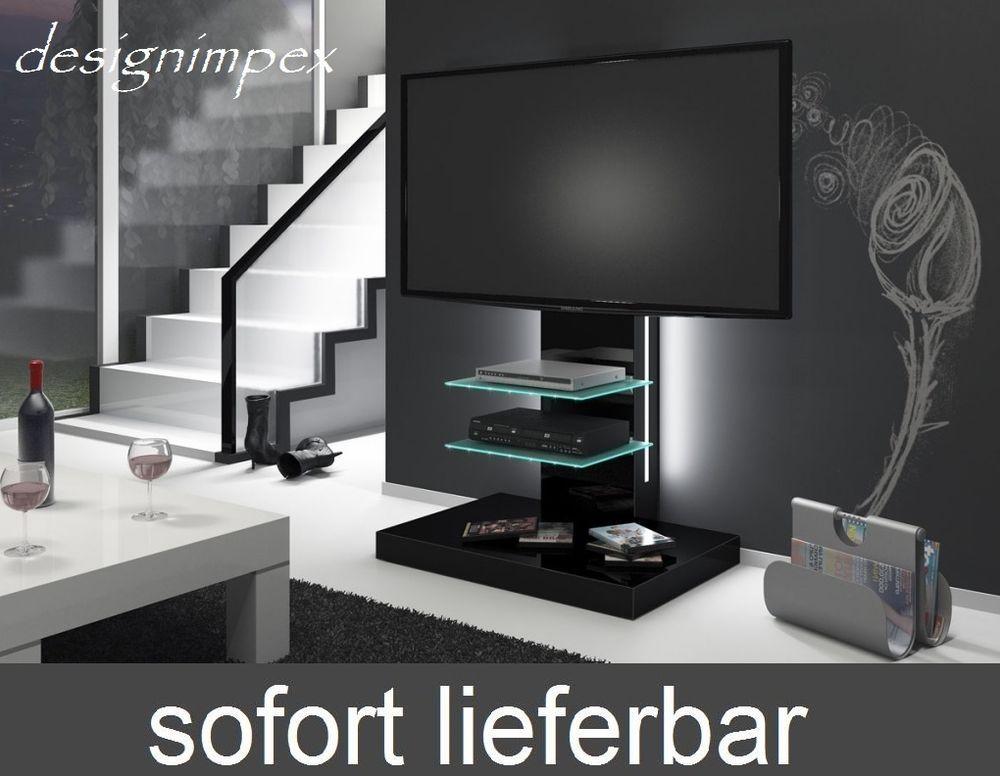 fernsehtisch h 444 schwarz hochglanz tv schrank m bel tv rack inkl tv halterung in m bel. Black Bedroom Furniture Sets. Home Design Ideas