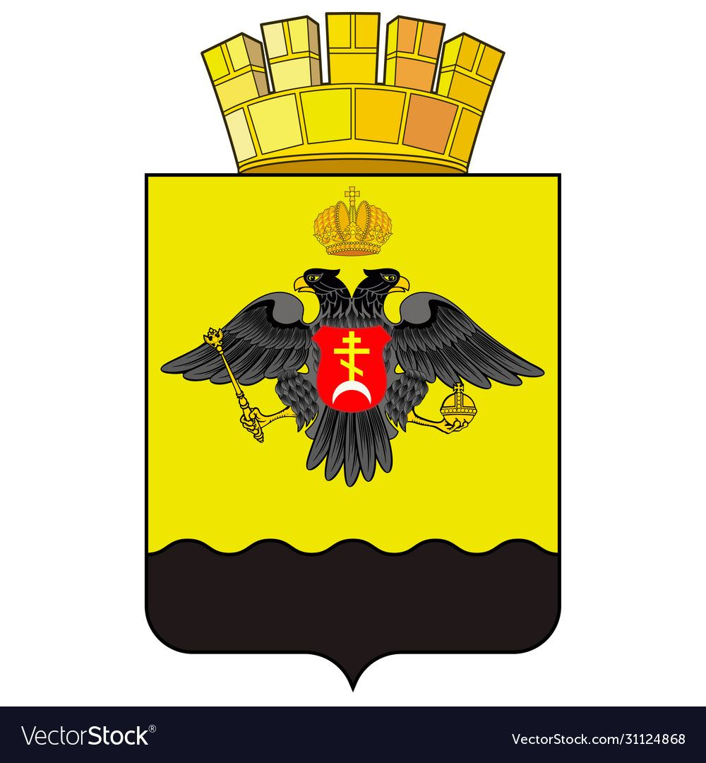 Coat Arms Novorossiysk Russia Vector Image On Vectorstock In 2020 Vector Images Vector Russia